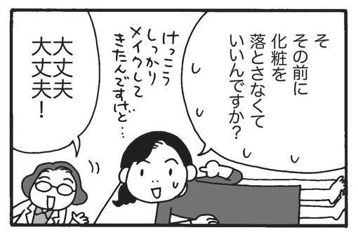 f:id:Kimidori-Inoue:20191119173750j:plain