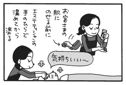 f:id:Kimidori-Inoue:20191119173759j:plain