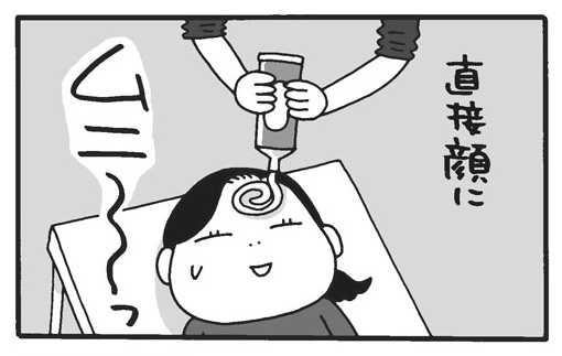 f:id:Kimidori-Inoue:20191119173807j:plain
