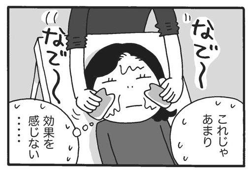 f:id:Kimidori-Inoue:20191119173814j:plain