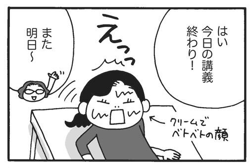 f:id:Kimidori-Inoue:20191119173823j:plain