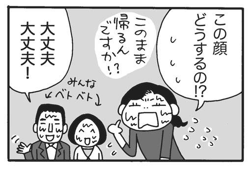 f:id:Kimidori-Inoue:20191119173831j:plain