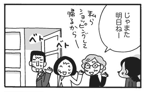 f:id:Kimidori-Inoue:20191119173838j:plain