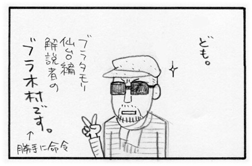 f:id:Kimidori-Inoue:20191120174354j:plain