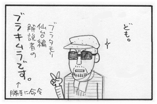 f:id:Kimidori-Inoue:20191122144015j:plain