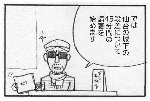 f:id:Kimidori-Inoue:20191122144023j:plain