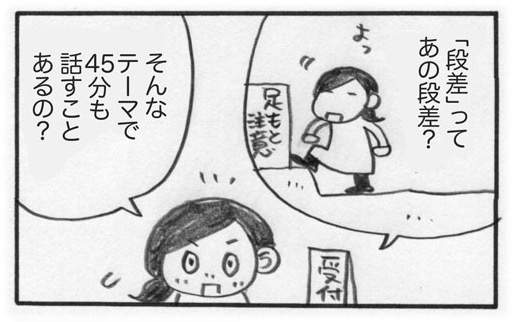 f:id:Kimidori-Inoue:20191122144031j:plain