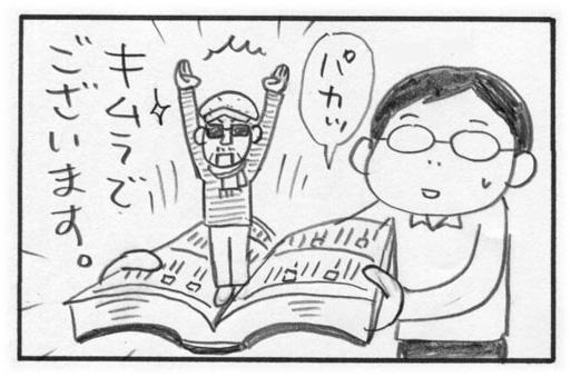 f:id:Kimidori-Inoue:20191122144049j:plain