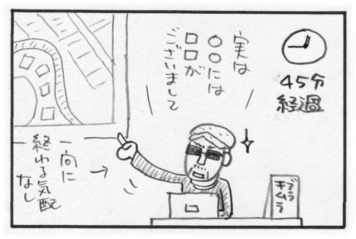 f:id:Kimidori-Inoue:20191122144057j:plain
