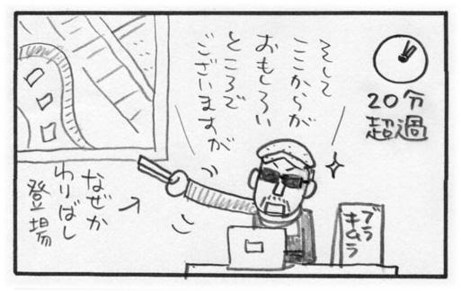 f:id:Kimidori-Inoue:20191122144104j:plain