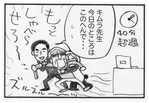 f:id:Kimidori-Inoue:20191122144113j:plain