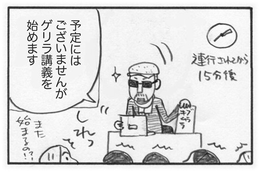f:id:Kimidori-Inoue:20191122144120j:plain