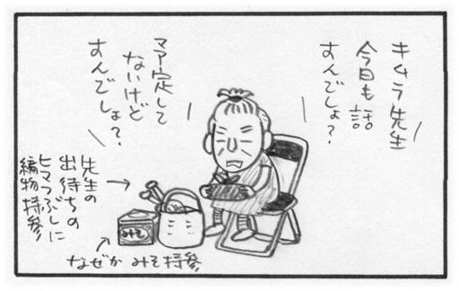 f:id:Kimidori-Inoue:20191122144137j:plain