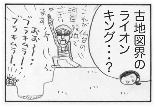 f:id:Kimidori-Inoue:20191122144145j:plain