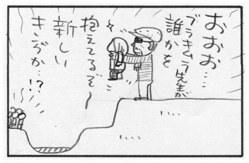 f:id:Kimidori-Inoue:20191122144153j:plain