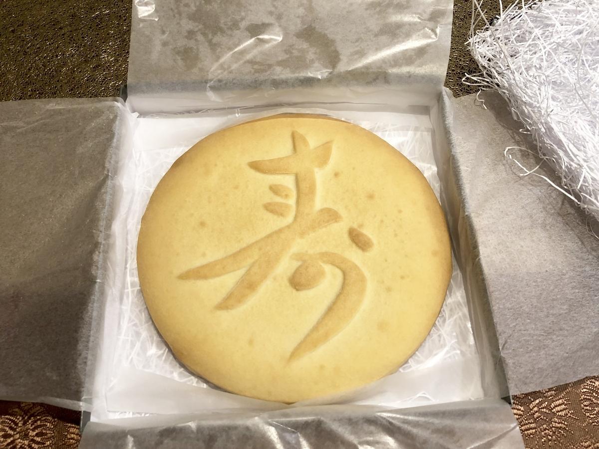 f:id:Kimidori-Inoue:20191124175815j:plain