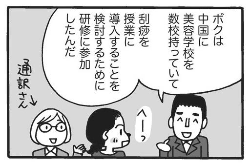 f:id:Kimidori-Inoue:20191125204821j:plain