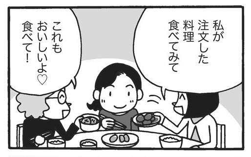 f:id:Kimidori-Inoue:20191125204836j:plain