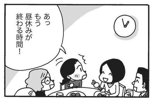 f:id:Kimidori-Inoue:20191125204852j:plain