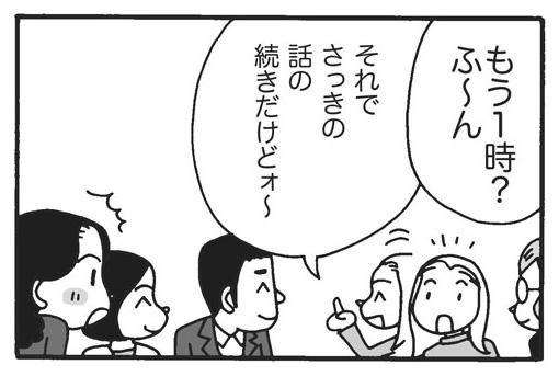 f:id:Kimidori-Inoue:20191125204900j:plain