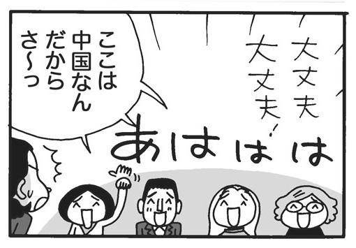 f:id:Kimidori-Inoue:20191125204917j:plain