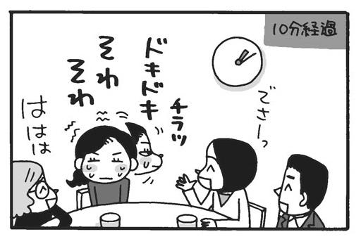 f:id:Kimidori-Inoue:20191125204924j:plain