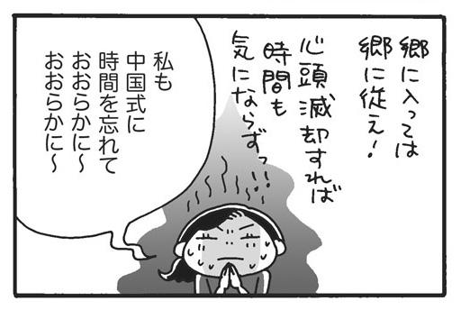 f:id:Kimidori-Inoue:20191125204932j:plain