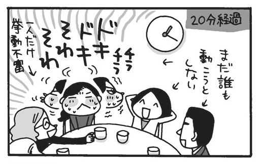 f:id:Kimidori-Inoue:20191125204940j:plain