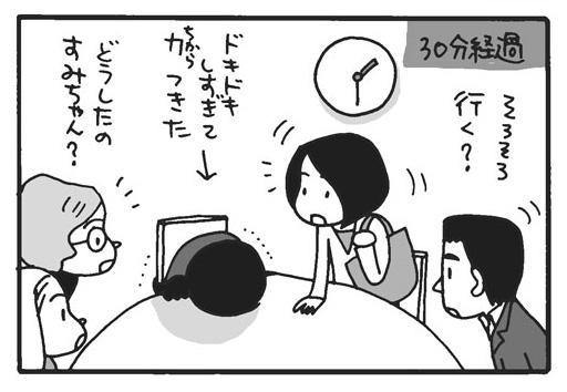 f:id:Kimidori-Inoue:20191125204948j:plain
