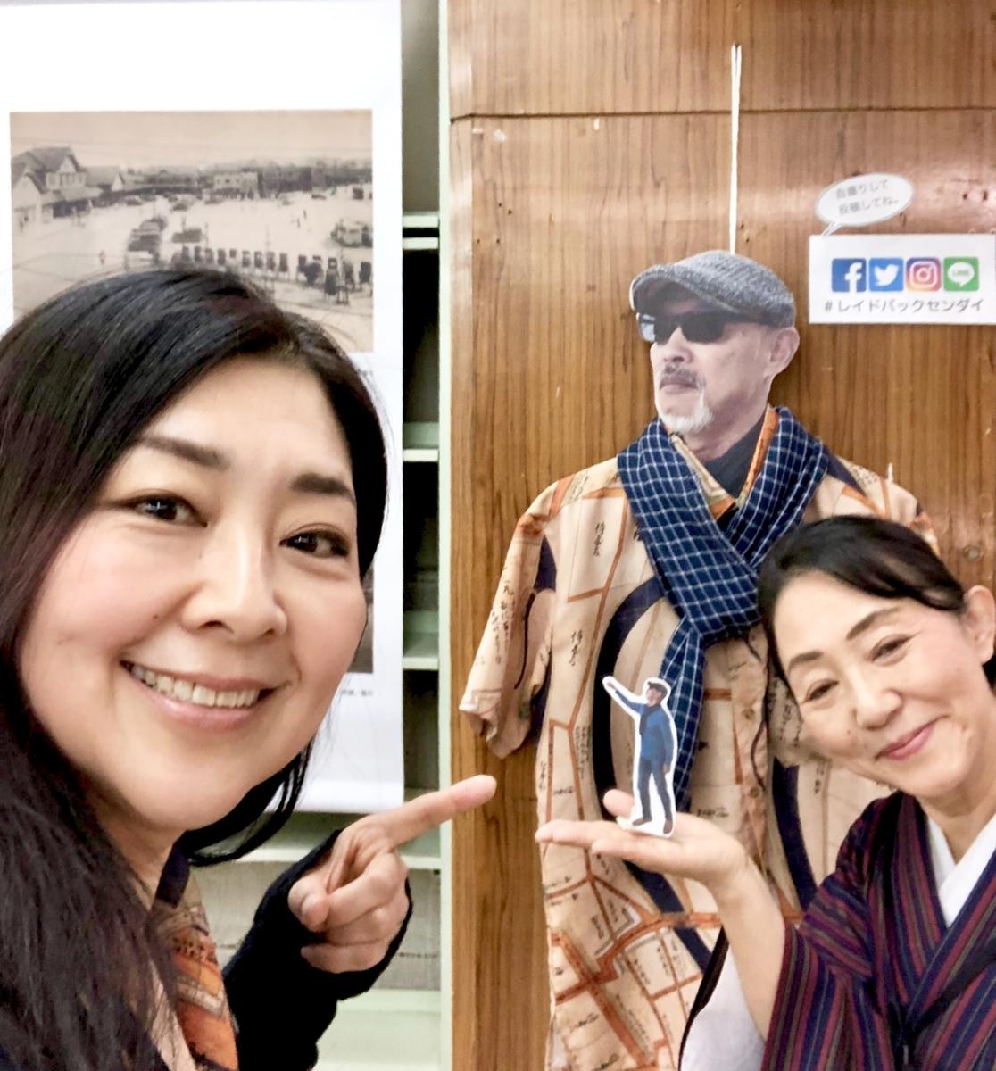 f:id:Kimidori-Inoue:20191130094849j:plain