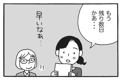 f:id:Kimidori-Inoue:20191202200548j:plain