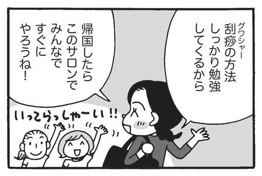 f:id:Kimidori-Inoue:20191202200556j:plain