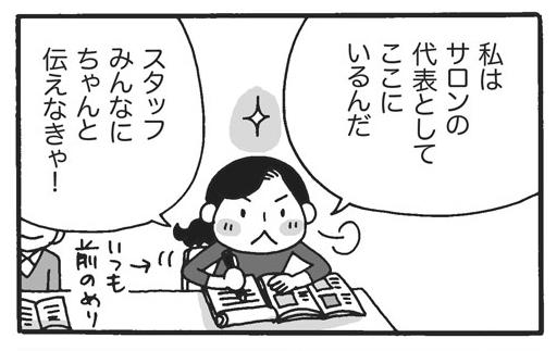 f:id:Kimidori-Inoue:20191202200602j:plain