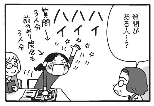 f:id:Kimidori-Inoue:20191202200608j:plain