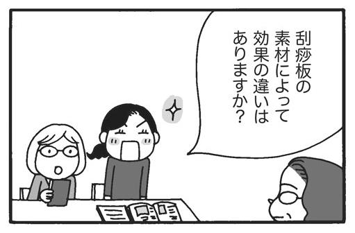 f:id:Kimidori-Inoue:20191202200616j:plain