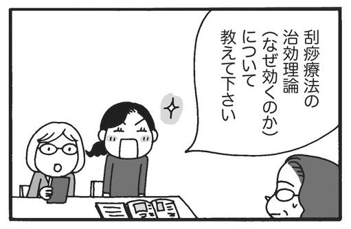 f:id:Kimidori-Inoue:20191202200626j:plain