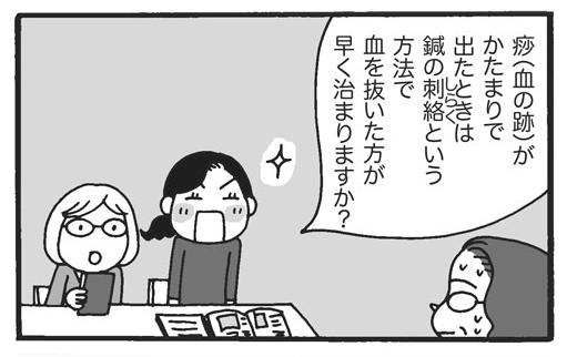 f:id:Kimidori-Inoue:20191202200636j:plain