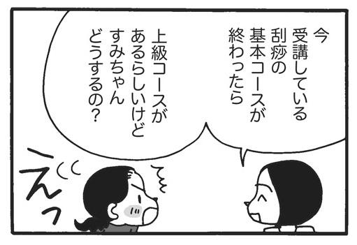f:id:Kimidori-Inoue:20191202200643j:plain
