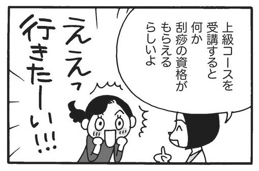f:id:Kimidori-Inoue:20191202200652j:plain