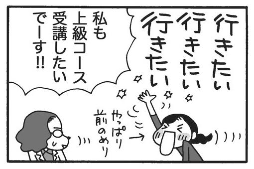 f:id:Kimidori-Inoue:20191202200659j:plain