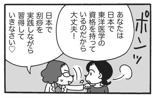 f:id:Kimidori-Inoue:20191202200707j:plain