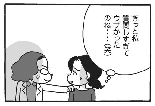 f:id:Kimidori-Inoue:20191202200715j:plain