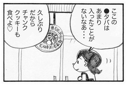 f:id:Kimidori-Inoue:20191204160018j:plain