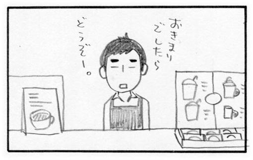 f:id:Kimidori-Inoue:20191204160024j:plain