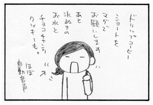 f:id:Kimidori-Inoue:20191204160031j:plain