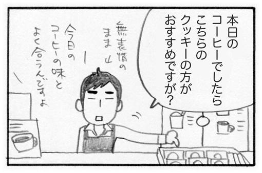 f:id:Kimidori-Inoue:20191204160039j:plain