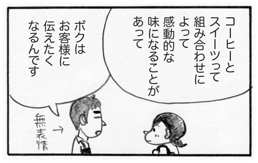 f:id:Kimidori-Inoue:20191204160057j:plain