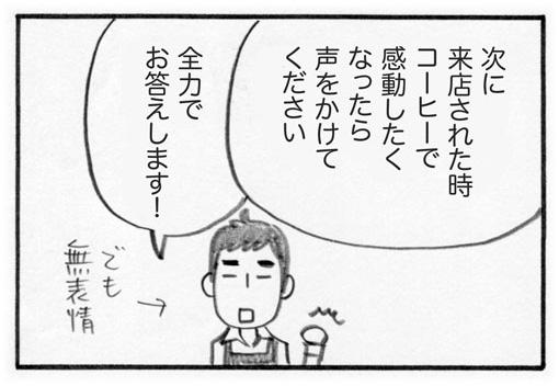 f:id:Kimidori-Inoue:20191204160121j:plain