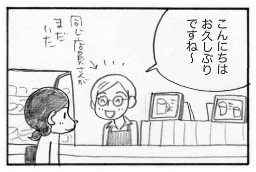 f:id:Kimidori-Inoue:20191204160137j:plain