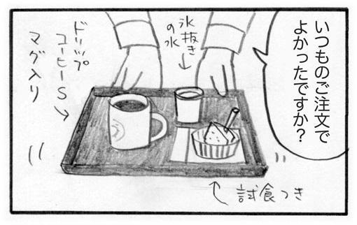f:id:Kimidori-Inoue:20191204160146j:plain